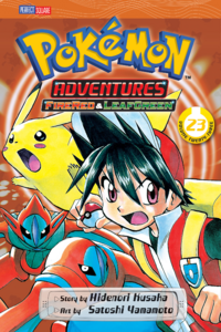 Viz Media Adventures volume 23