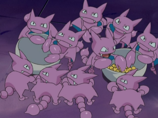 File:Gligar DP064.png