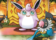 File:Wigglytuff MD.png