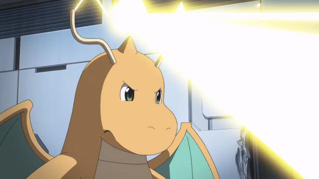 File:Lance's Dragonite Thunderbolt Generations.png