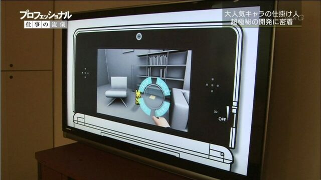File:Pikachu Detective Game.jpg