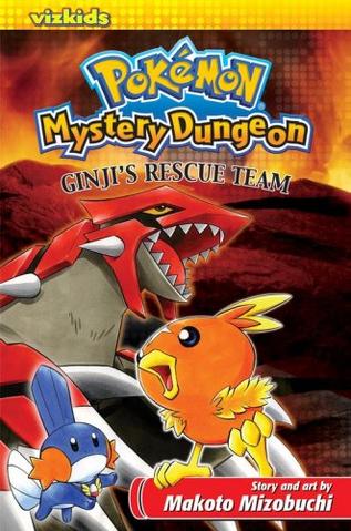 File:PMD- Ginji's Rescue Team.png