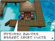 Shizui 1