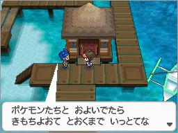 File:Shizui 1.png