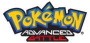 Pokémon - Advanced Battle