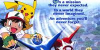 MS005: Pokémon - Heroes: Latios and Latias