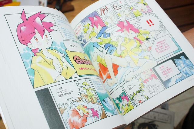File:SugimoriQcover.jpg