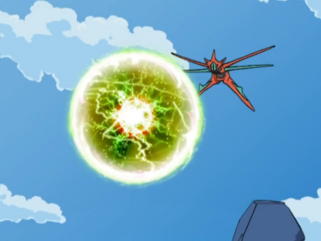 File:Deoxys Zap Cannon.png