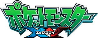File:Pocket Monsters - XY.png