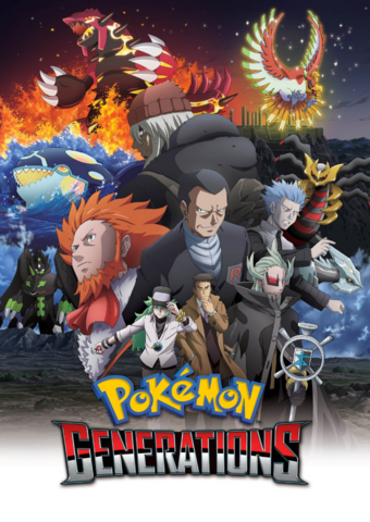 File:Pokémon Generations.png