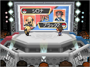 World Tournament Face-off