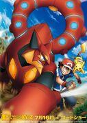 PokemonXYZ Movie Poster2