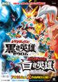 Thumbnail for version as of 16:35, September 26, 2011