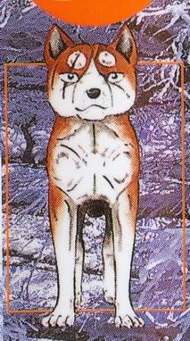 Yukimura Spine