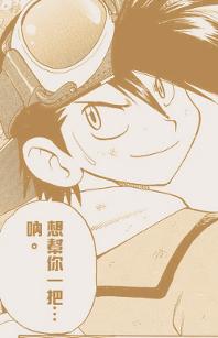 File:Gold manga.jpg