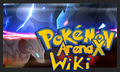 Thumbnail for version as of 01:57, July 31, 2012