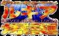 Japanese M02 Logo
