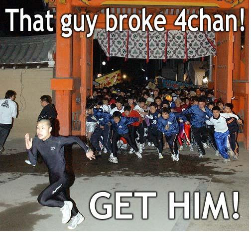 File:4chanBroke.jpg