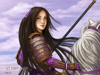 Xian Chi