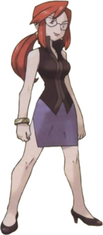 File:Lorelei official artwork.png