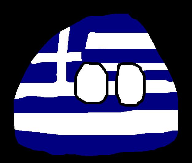 File:Greeceball.png
