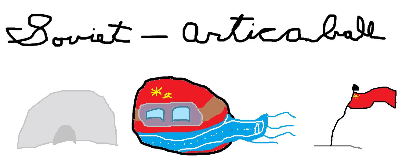 Soviet-Articaball
