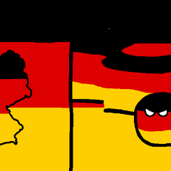 Глина Германии