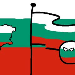 Глина Болгарии