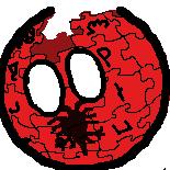 ملف:Albanian wiki.png
