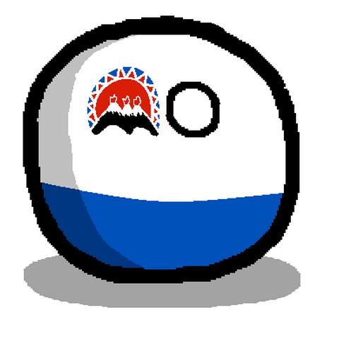 Old version: <b>Kamchatka Oblastball</b>.