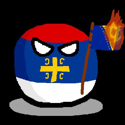 Файл:Srpska Republicball.png