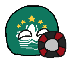 Macauball