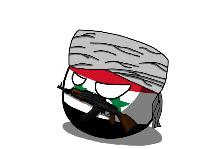 Ficheiro:Syriaball .png