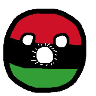 Malawi before 2013