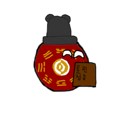 Piscesall's remake of Joseonball. Thie ver. with Book