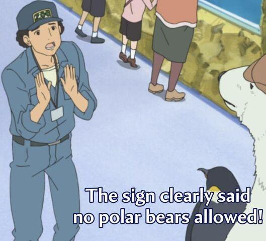 File:Sealkeeper.jpg