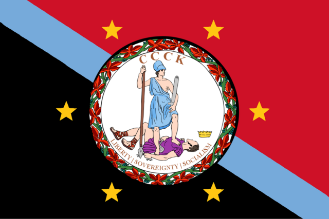 File:Flag.png