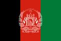 Afghanistan Flag.png