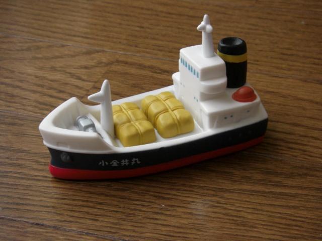 File:Koichis båt.png