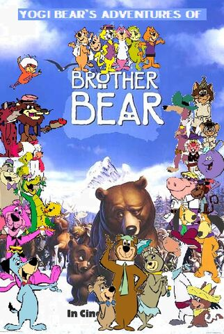 File:Brother Bear.jpg