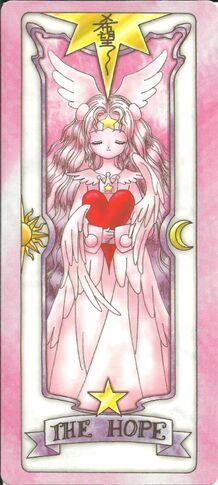 File:The Hope Star Card Manga.jpeg