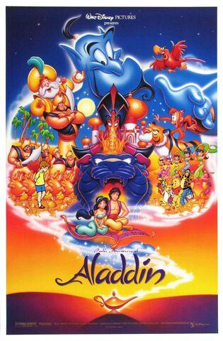 File:Pooh's Adventures of Aladdin poster version 2).jpg