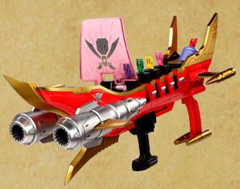 File:Super Mega Cannon.jpeg
