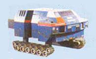 File:Crystal Force Tank.jpg