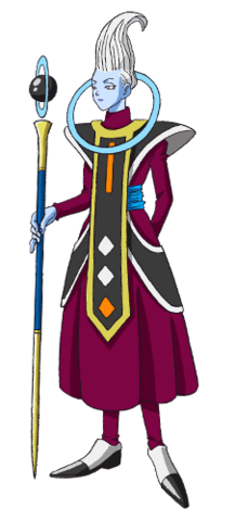 File:Whis.png