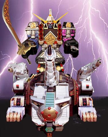 File:Shogun Ultrazord.jpg