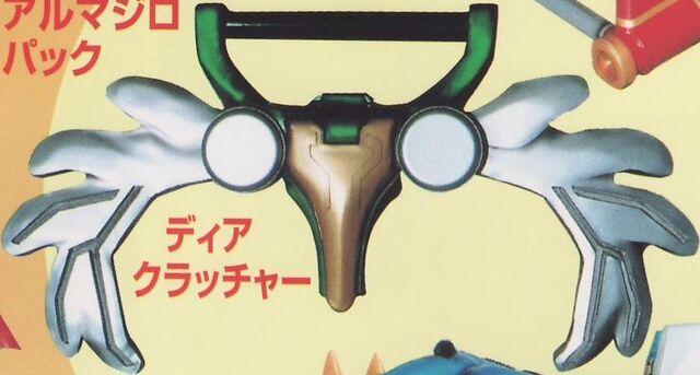 File:Deer Clutcher.jpeg