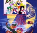 Sailor Moon and The Adventures of The Great Mouse Detective