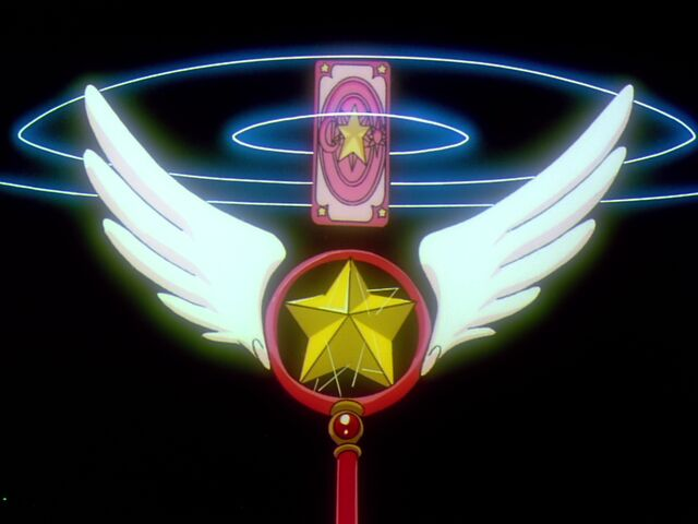 File:Star Wand's Power.jpeg