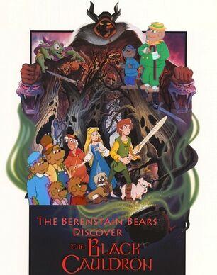 TBBDtBC poster